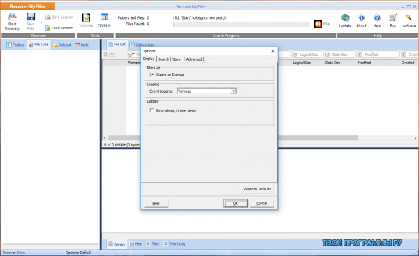 Recover My Files для Windows