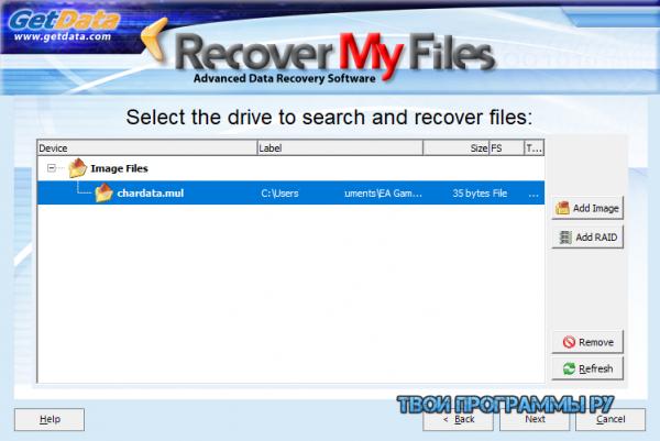 Recover My Files новая версия