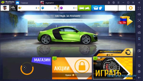 Игра Asphalt 8 на русском языке