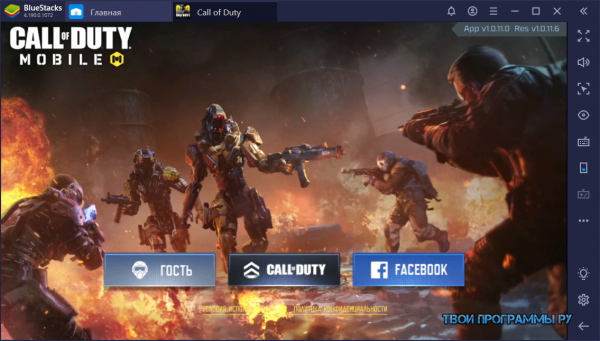 Call of Duty: Mobile для ПК