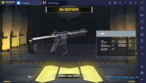 Call of Duty: Mobile для Windows