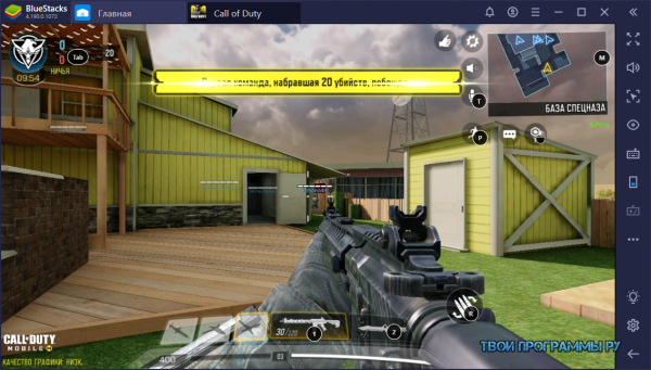 Call of Duty: Mobile новая версия