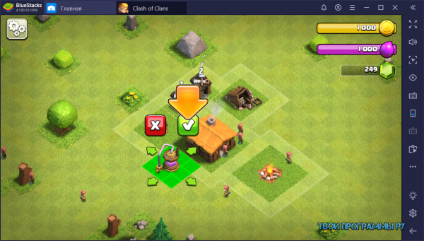 Clash of Clans для Windows 10, 7, 8, Xp, Vista