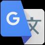 Google переводчик последняя версия