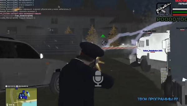 Малиновка игра на русском языке