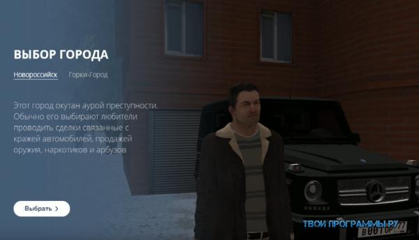 Next RP русская версия игры