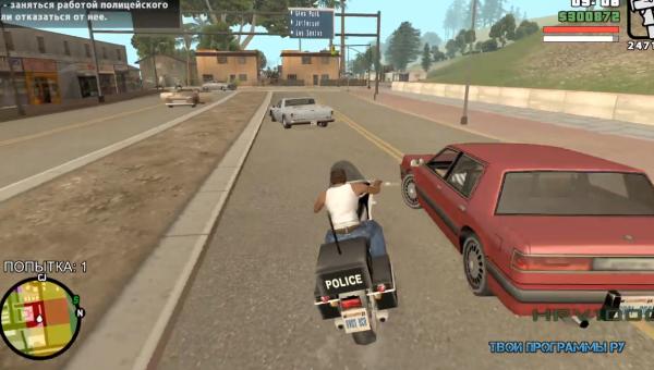 GTA San Andreas русская версия на ПК