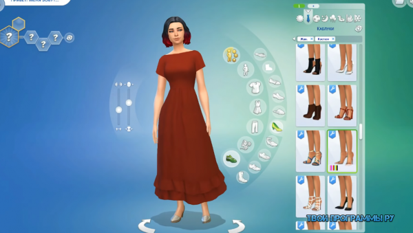 The Sims 4 русская версия игры на ПК
