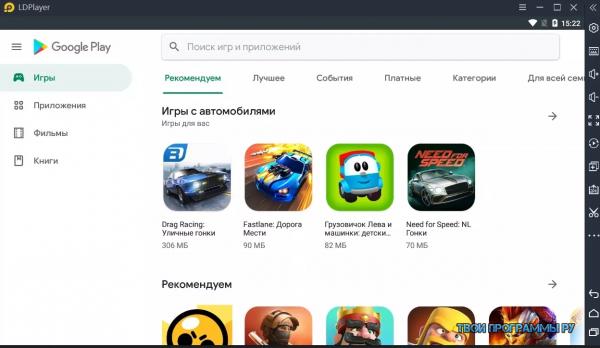 Ldplayer emulator на русском языке