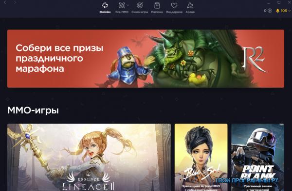 4game на русском языке