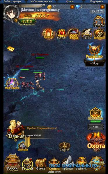 Sword Art Online русская версия игры