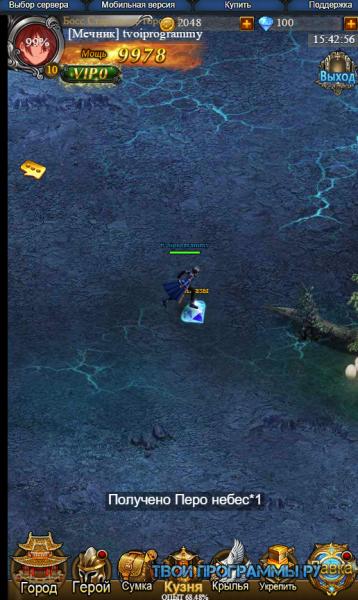 Игра Sword Art Online для компьютера