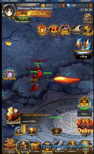 Игра Sword Art Online новая версия