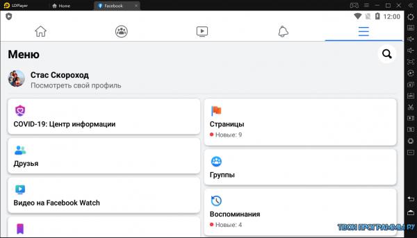 Facebook на русском языке на ПК