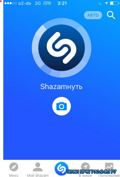 Shazam русская версия