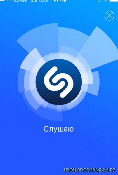Shazam на русском языке