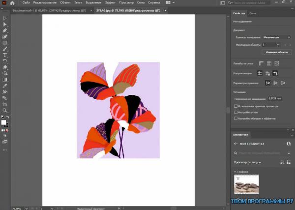 Adobe illustrator на русском языке