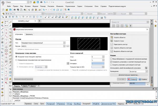CorelCAD для Windows