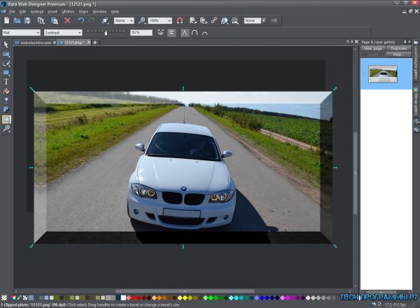 Xara Designer Pro новая версия