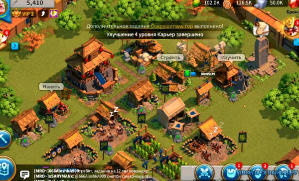 Rise of Kingdoms русская версия