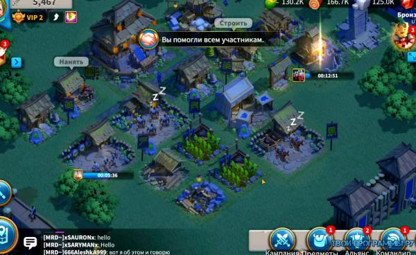 Rise of Kingdoms на ПК